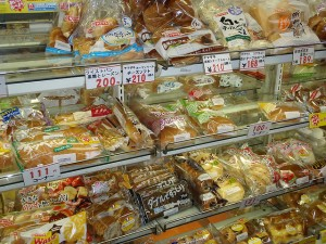 Bolleria y pastelería en japón